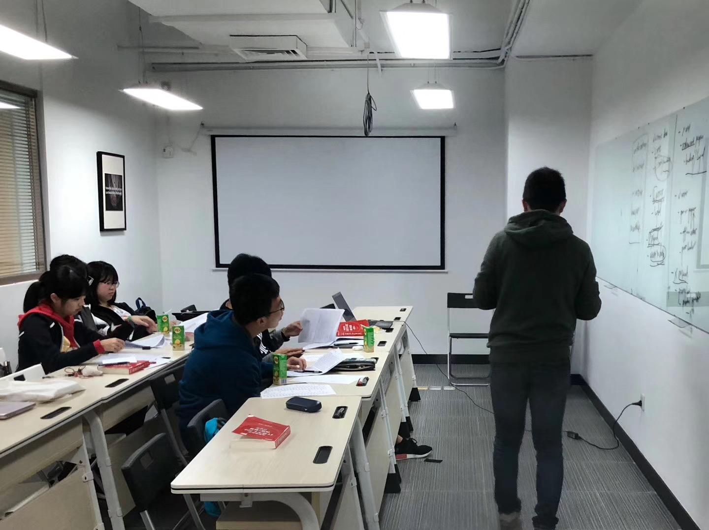 广州托福培训学校