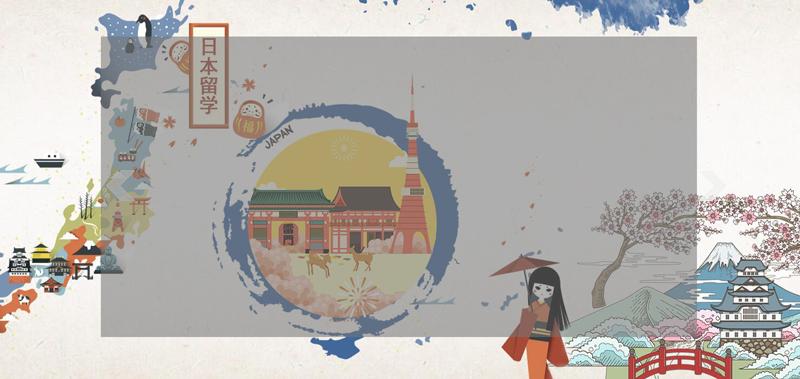 昭延教育日本留学课程