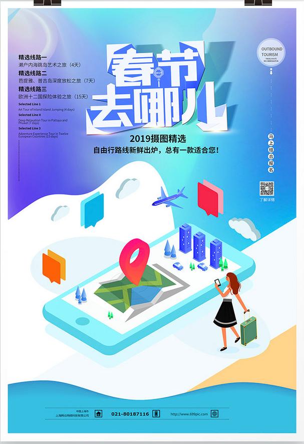南京短期ui设计培训学校