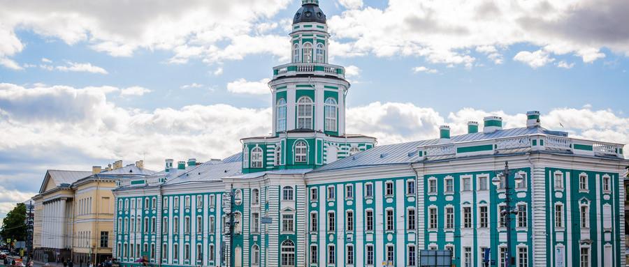 宁波学俄语