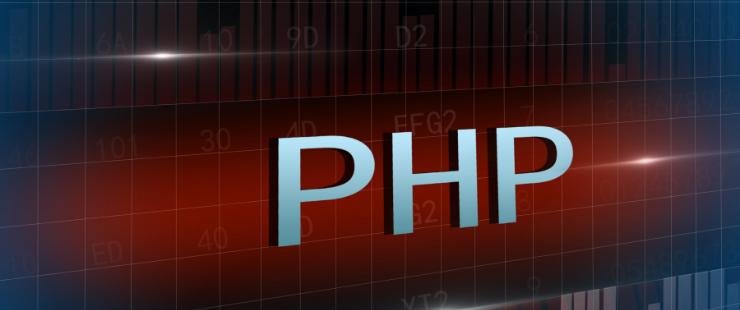 苏州PHP软件编程培训