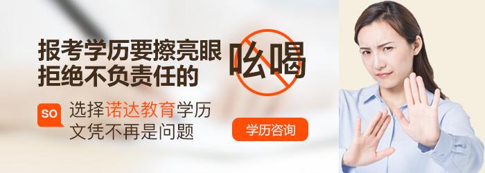 好彩彩票分分计划-天天pk10手机计划软件_pk拾网络计划软件_北京pk宝贝计划成人自考学历提升哪里有