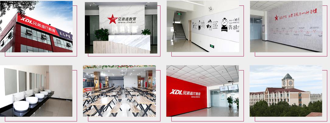 杭州linux学习多少钱