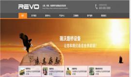 Web应用界面设计