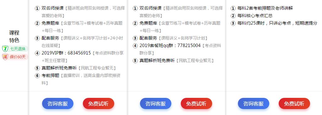 郑州建造师培训