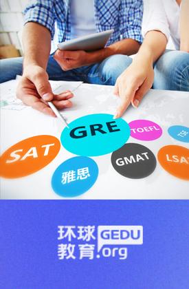 50年来全球英语教育行业