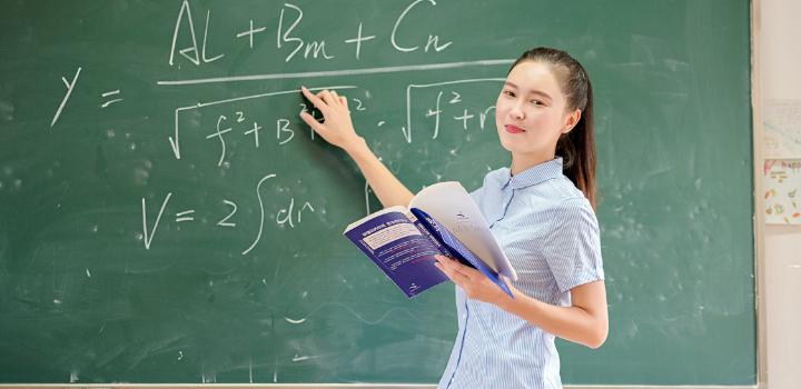兰州高中数学培训班