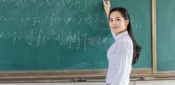 兰州高中数学一对一辅导价格