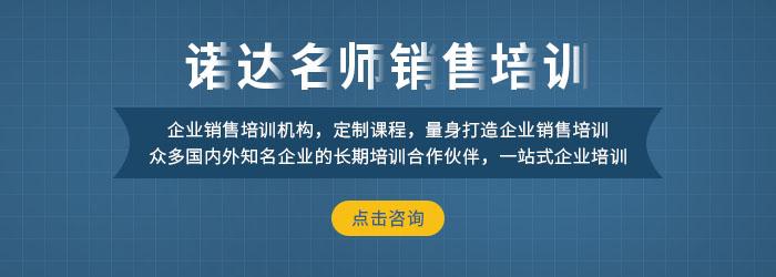 武汉建材销售培训