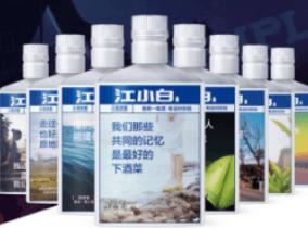 上海網絡營銷培訓信息