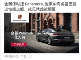 上海网络营销注册培训