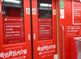 上海网络营销好的培训机构
