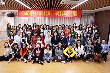 廣州女子禮儀培訓哪個好