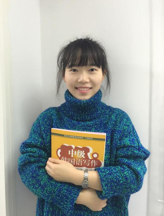 首尔韩语李老师