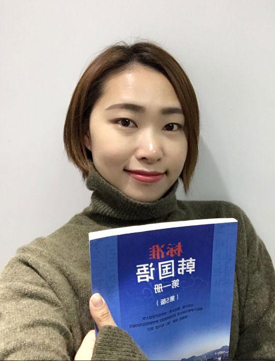 首尔韩语周老师