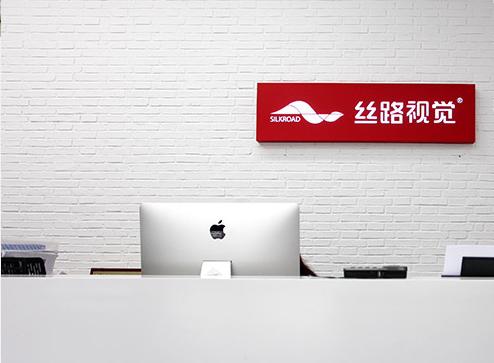 南京ui设计培训学校