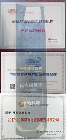 太原二级建造师注册培训