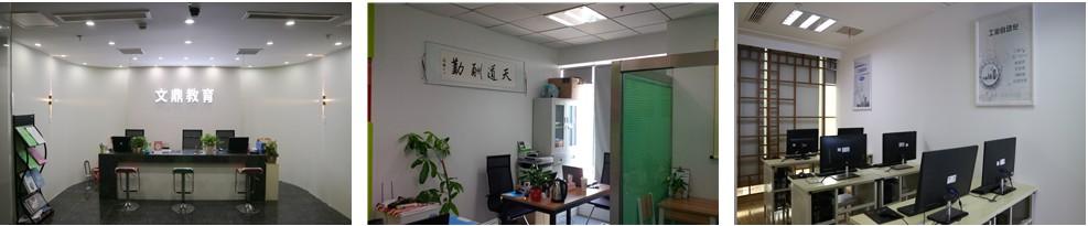 南京十大UG培训班