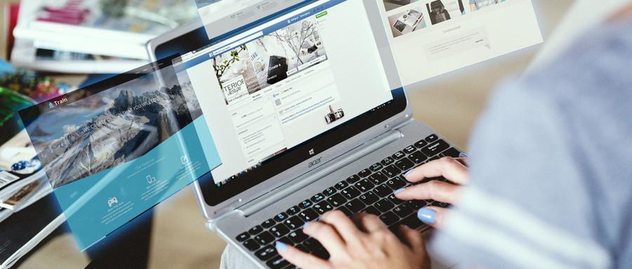 宁波学网页设计
