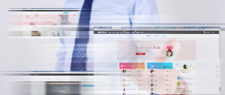 宁波网页设计培训班