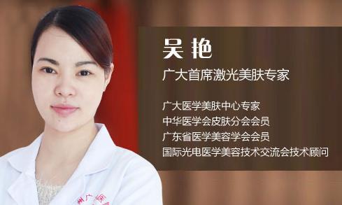 广州微整形技术培训课程