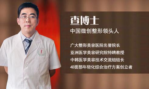 广州培训微整形班