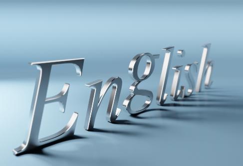 成人英语培训