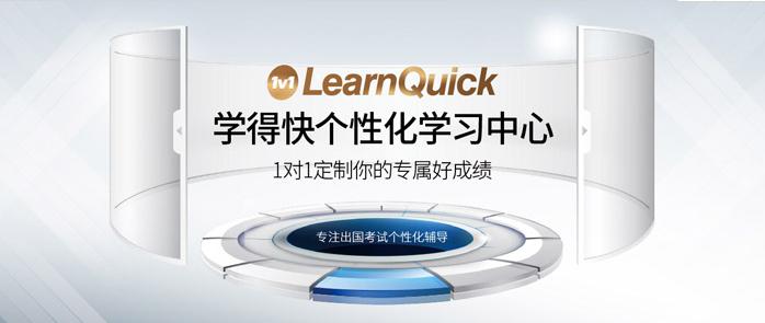 郑州出国SAT培训班