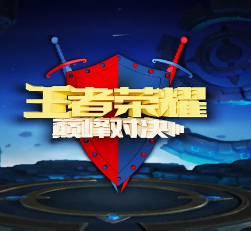 南京游戏开发培训