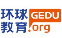 深圳环球雅思培训机构