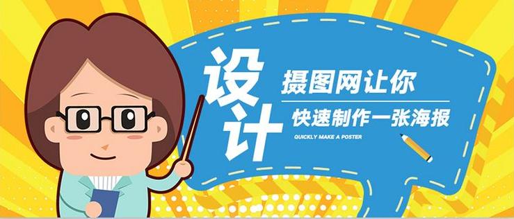 北京PS软件培训课程