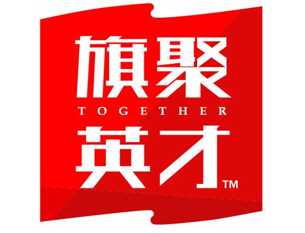 北京旗聚英才培训学校