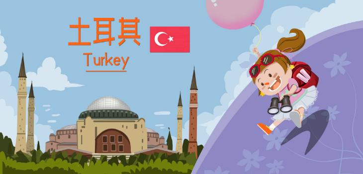 西安土耳其语培训