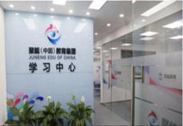 北京初中一年级语文一对一辅导中心