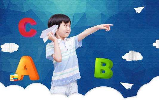 北京4岁少儿英语培训班哪里好