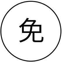 福州绘画培训寒假班