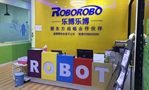 苏州机器人培训机构