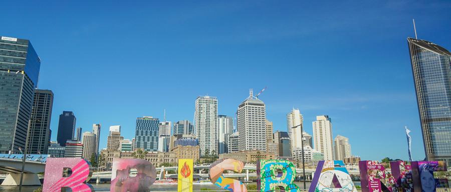 澳洲留学布里斯班