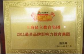 上海昂立IT教育