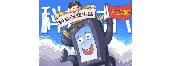 上海Python开发培训