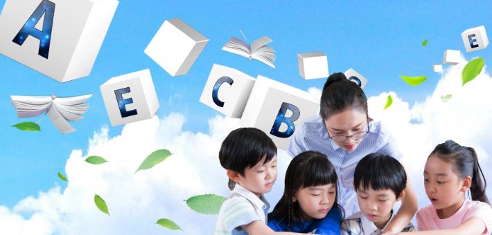 北京朝阳区剑桥英语培训课程多少钱