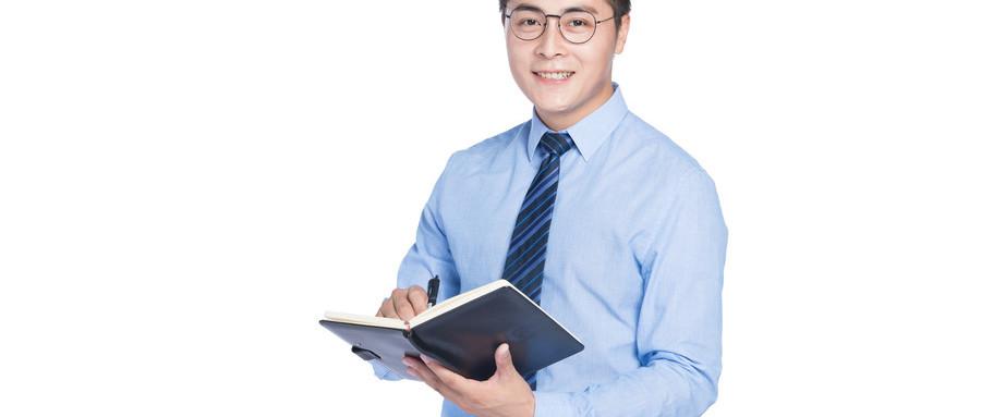 重庆教师资格证