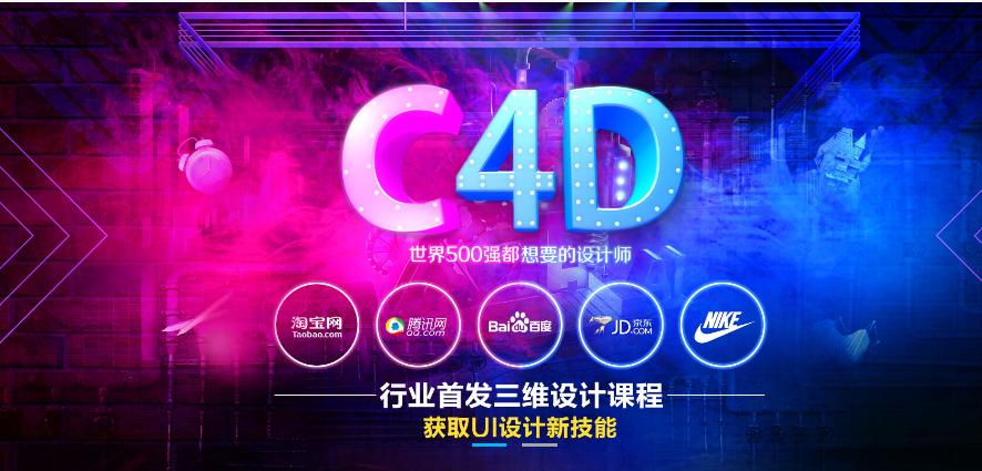 深圳ui设计培训课程内容