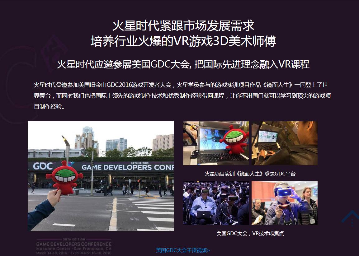 深圳影视后期培训