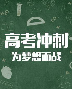 深圳日语培训强化班