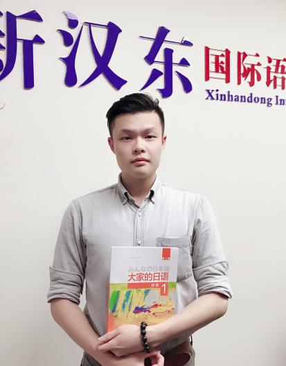 深圳的日语培训学校