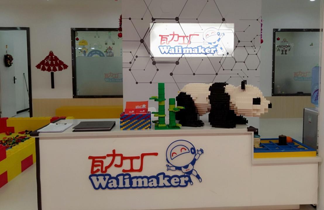 深圳机器人培训机构 深圳瓦力工厂少儿编程教育          十年期战略