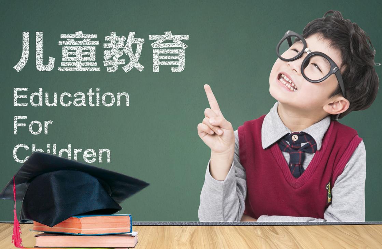 北京启蒙星课程培训