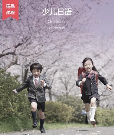 宁波实用日语课程