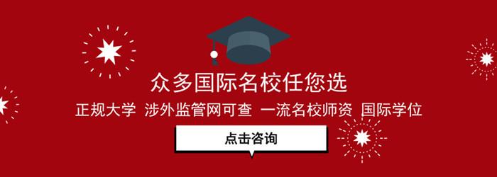 广东在职博士学校招生
